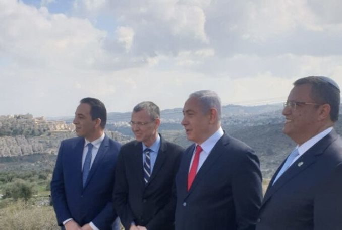 Netanyahu-Har-Homa