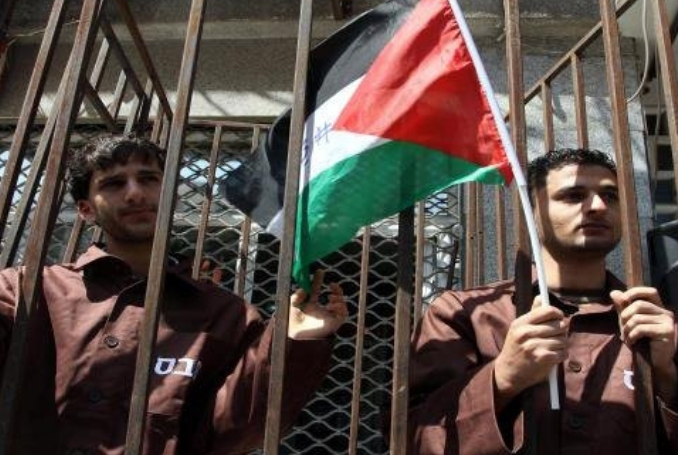 Április 17 - Szolidaritás az izraeli börtönökben raboskodó palesztin politikai foglyokkal